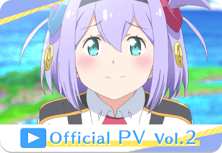 official pv